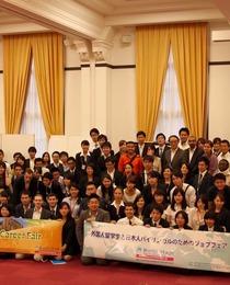 参加者半数が留学生⁉京都最大級キャリアイベントを創る学生メンバー大募集!!