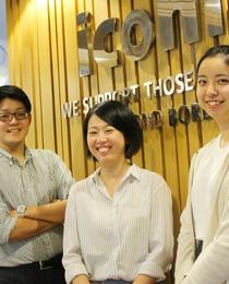 海外インターン!舞台はベトナム!会社と一緒に成長したい学生WANTED!