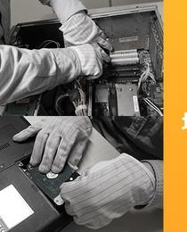仙台のパソコン修理屋:地元企業に積極展開するためにメンバーWANTED!
