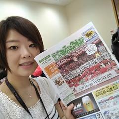 Mayumi Hagiwara