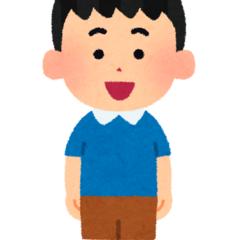 Uchino Hiroyuki