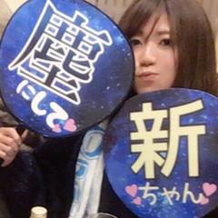 Misaki Iha