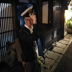 Yujiro Terazawa