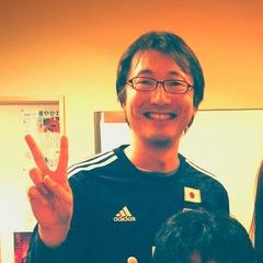 Shintaro Nakamura