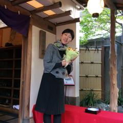 Kanna Hayakawa
