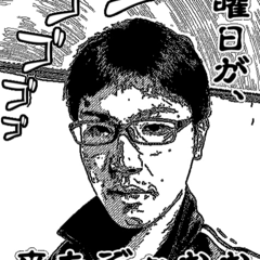 Tatsuya Itakura