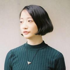 Eri Nishihara