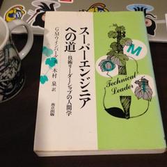 Kuniyoshi Takenaka