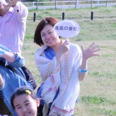 Ryuuko Takeuchi