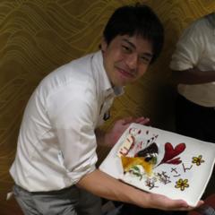 Yusuke Aki