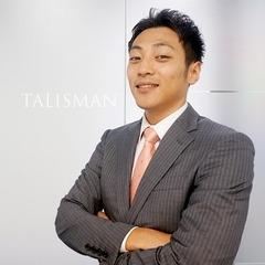 Yuta Wakui