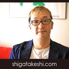 Takeshi Shiga