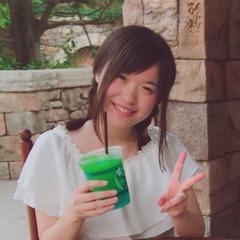 Yui Uematsu
