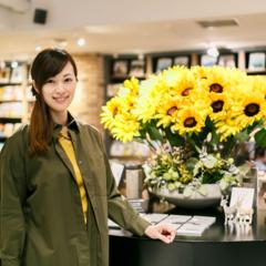 Aoi Ishikawa