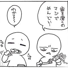 Kousuke Adachi