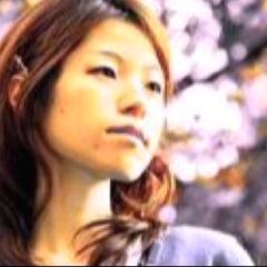 Aiko Noguchi