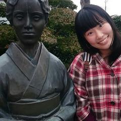 Natsumi Furukawa