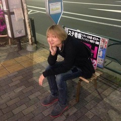 Akira Onishi