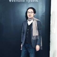 Kentaro Ikeda