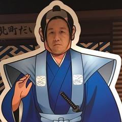 Takeshi Shiomitsu