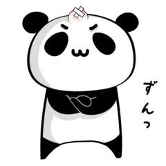 Kun Qian