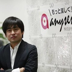 Akihiko Kumagai