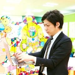 Tatsuro Kasahara