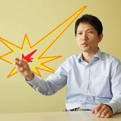 Kazuhiro Shin