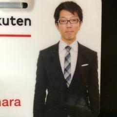 Hiroki Suehara