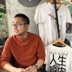 Tomohiro Inumaru