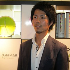 Makoto Yagi