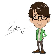Ryosuke Kamba