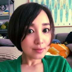 Reiko Ishio