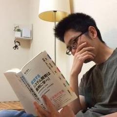 Yoshikage Ochi