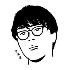 Tetsuya Suganuma