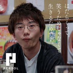 Keigo Okubo