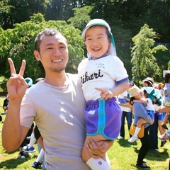 Inoue Ken