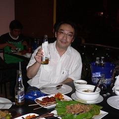 Yuta Tsuchiya