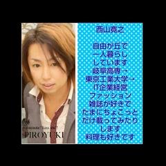 Hiroyuki Nishiyama