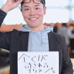 Yoshiaki Ogishima