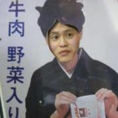 Susumu Kataoka