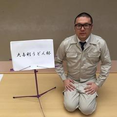 Daisuke Takenouchi