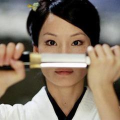 Miwa Horiuchi