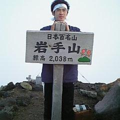 Tohru Shizubata