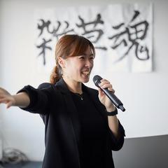 中野 綾子