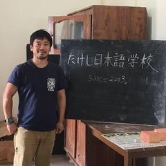 Masayuki Yamamichi