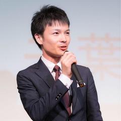 Takafumi Shineda