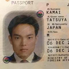 Tatsuya Kamai