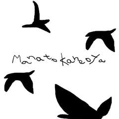 Manato Kaneoya