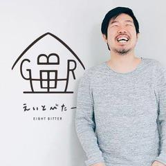 Rui Maeda